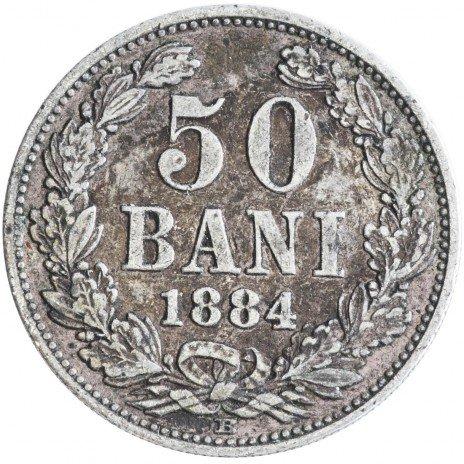 купить Румыния 50 бани 1884
