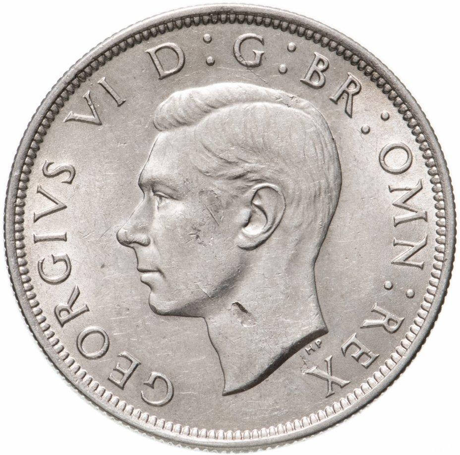 купить Великобритания 1/2 кроны 1945