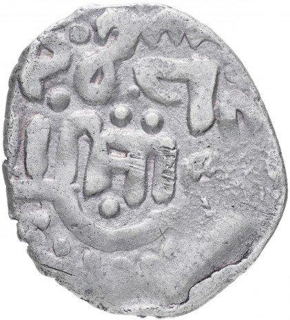 купить Токтамыш-Хан, Данг  чекан Белед Азак 788г.х.