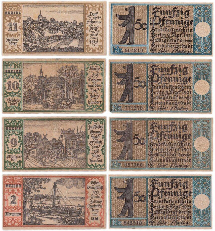 купить Германия (Бранденбург: Берлин) набор из 4-х нотгельдов 1921 (92.1/B1)