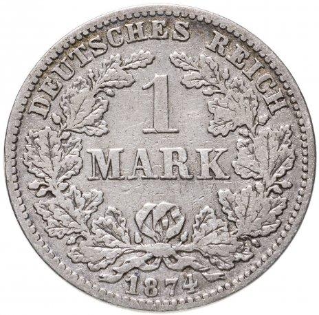"""купить Германия 1марка 1874 D   знак монетного двора: """"D"""" - Мюнхен"""