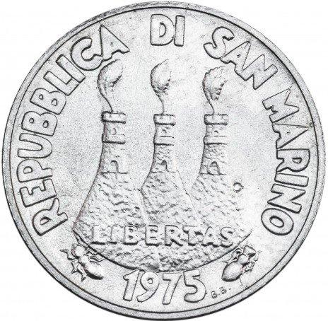 купить Сан-Марино 2 лиры 1975