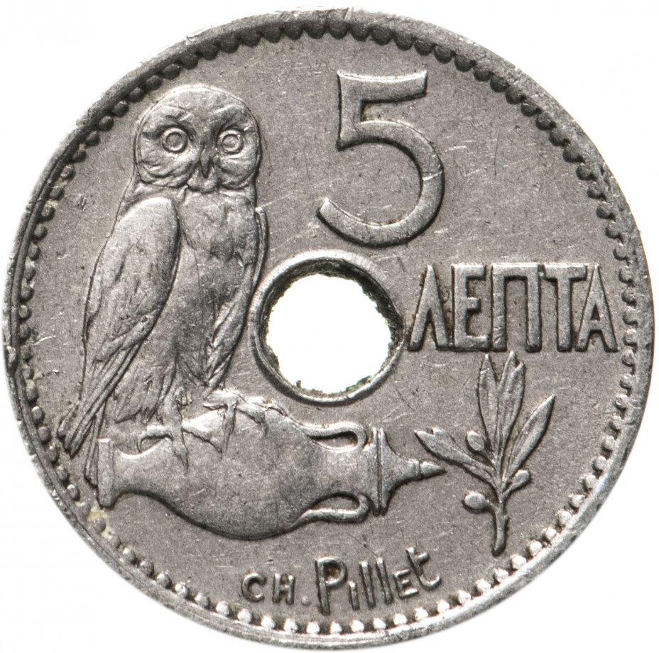 купить Греция 5 лепт 1912