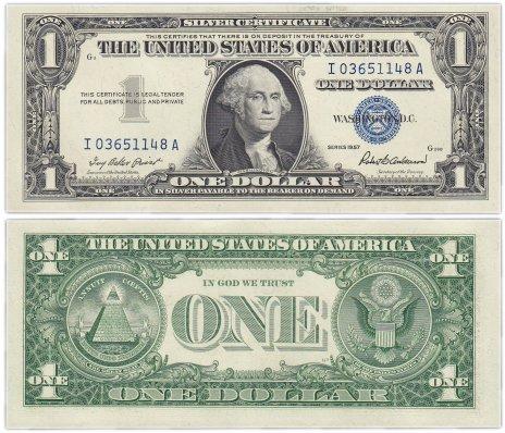 купить США 1 доллар 1957 (Pick 419) ПРЕСС (Серебряный сертификат)