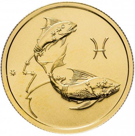 купить 50 рублей 2004 года ММД Рыбы