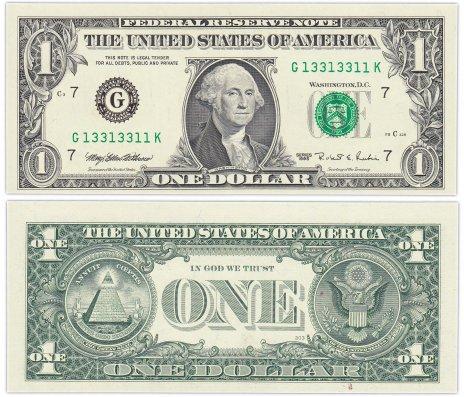 """купить США 1 доллар 1995 (Pick 496a) G-Чикаго """"FW"""" (Fort Worth) Красивый номер 13313311"""