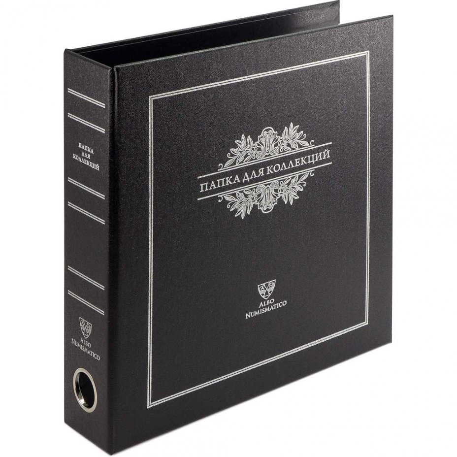 купить Папка для коллекций формата «ОПТИМА-Классик». Черная