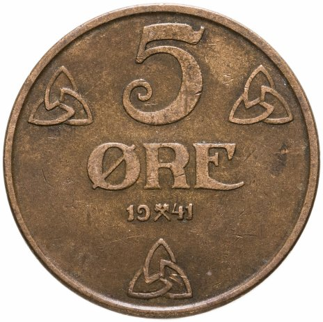 купить Норвегия 5 эре (ore) 1941