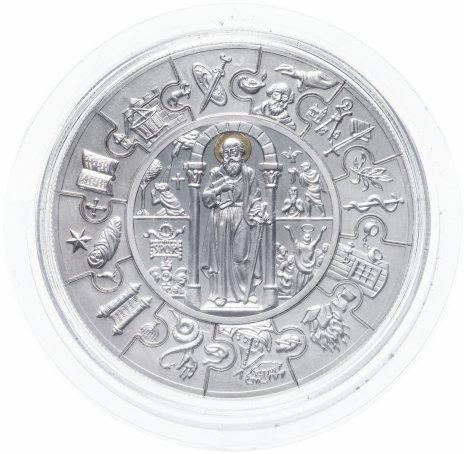 """купить Либерия 100 долларов (dollars) 2008 Proof """"Монета-пазл: Апостол Павел (40 долларов) и 12 символов (по 5 долларов)"""""""