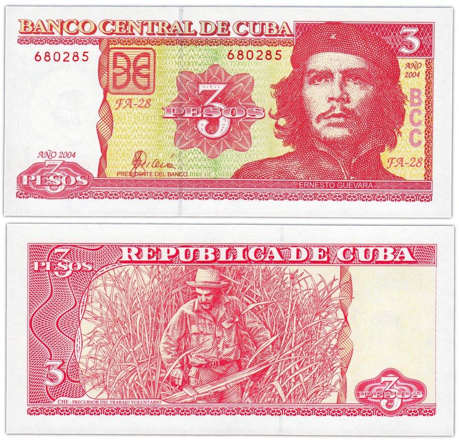 купить Куба 3 песо 2004