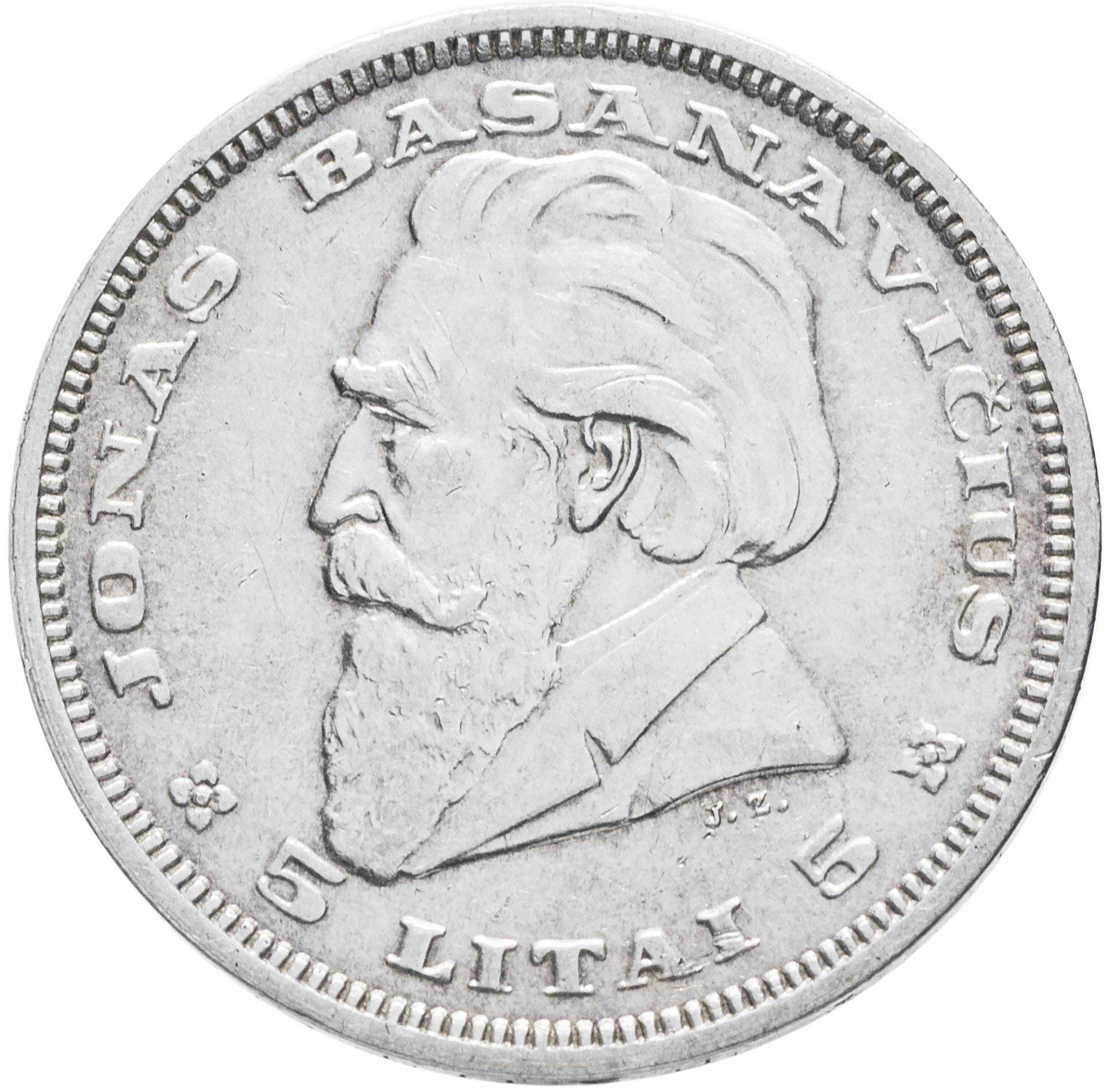 Монета литва 5 лит 1936 unc купить 2 копейки 1986 года