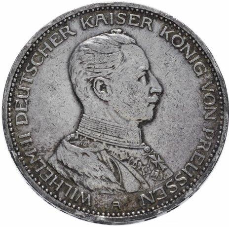 купить Германская империя (Пруссия) 3 марки 1914