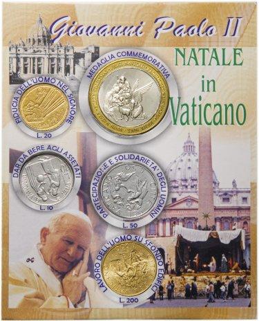 купить Ватикан набор из 5 монет 1975-2006