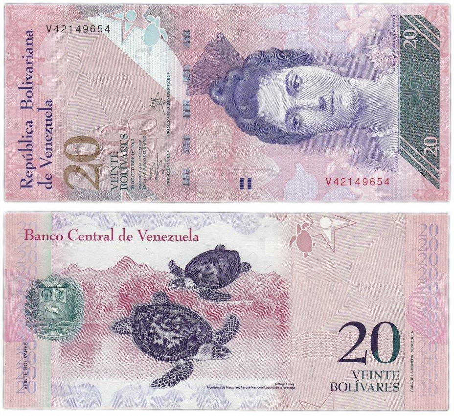 купить Венесуэла 20 боливар 2013 (Pick 91f) 29.10.2013