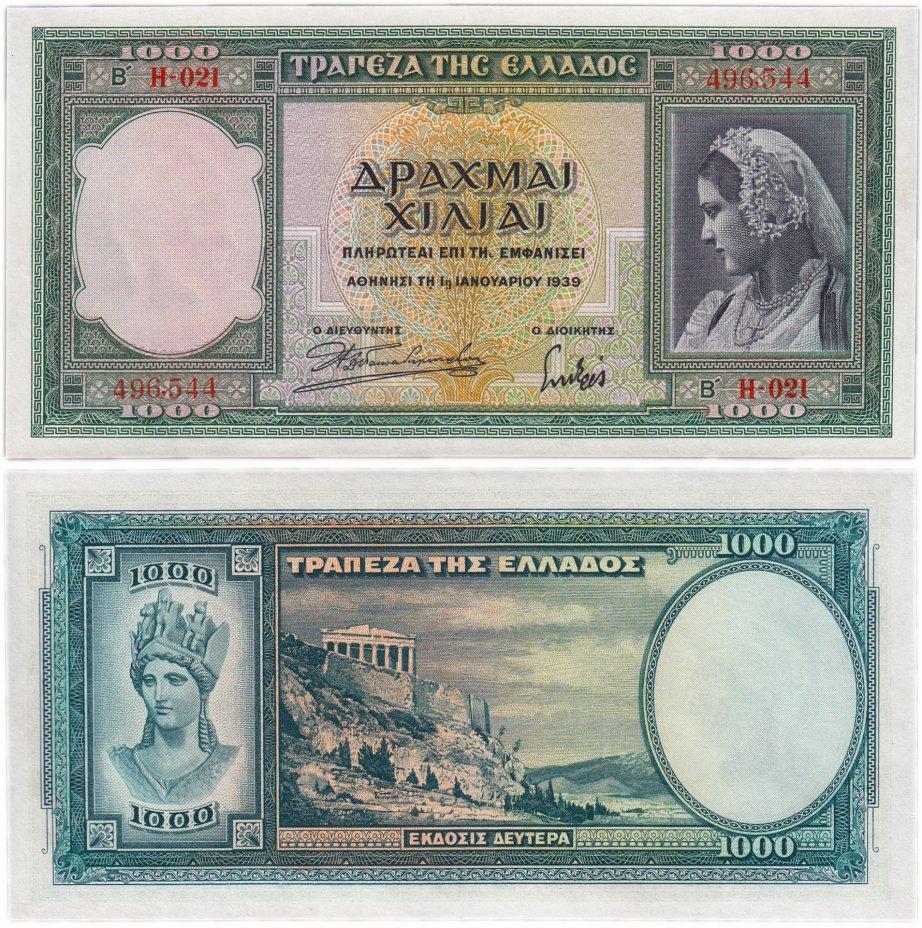купить Греция 1000 драхм 1939 (Pick 110)