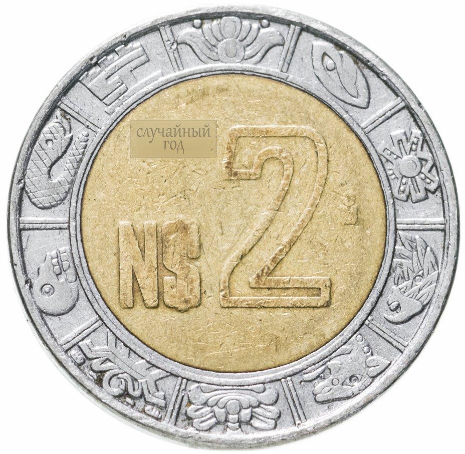 купить Мексика 2 новых песо (nuevos pesos) 1992-1995, случайная дата