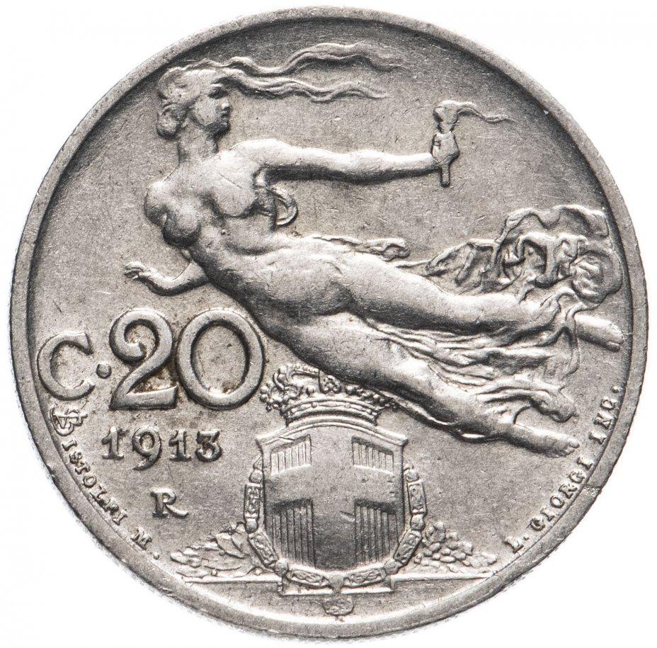 купить Италия 20 чентезимо (centesimi) 1913