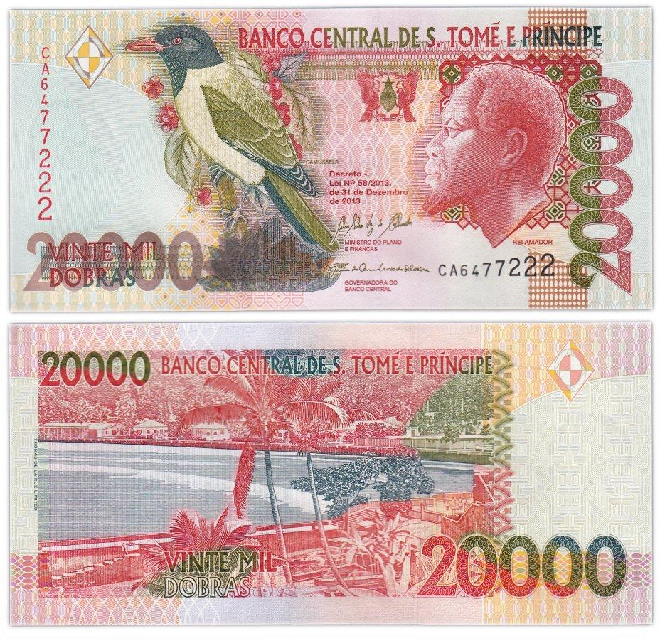купить Сан - Томе и Принсипи 20000 добр 2013 (Pick 67е)