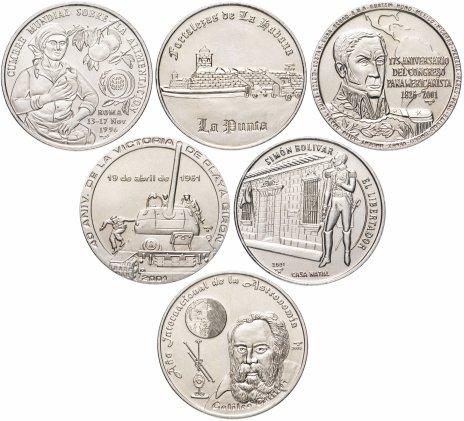 купить Куба набор из 6 монет 1 песо 1996-2009