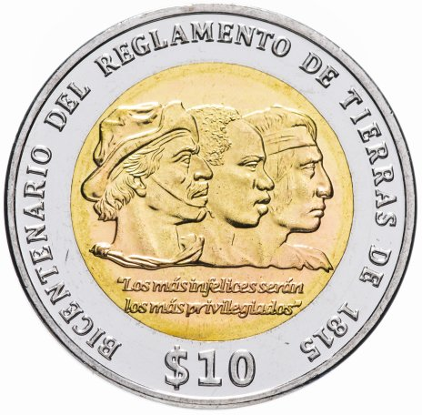 купить Уругвай 10 песо 2015 Положение о земле 1815 года