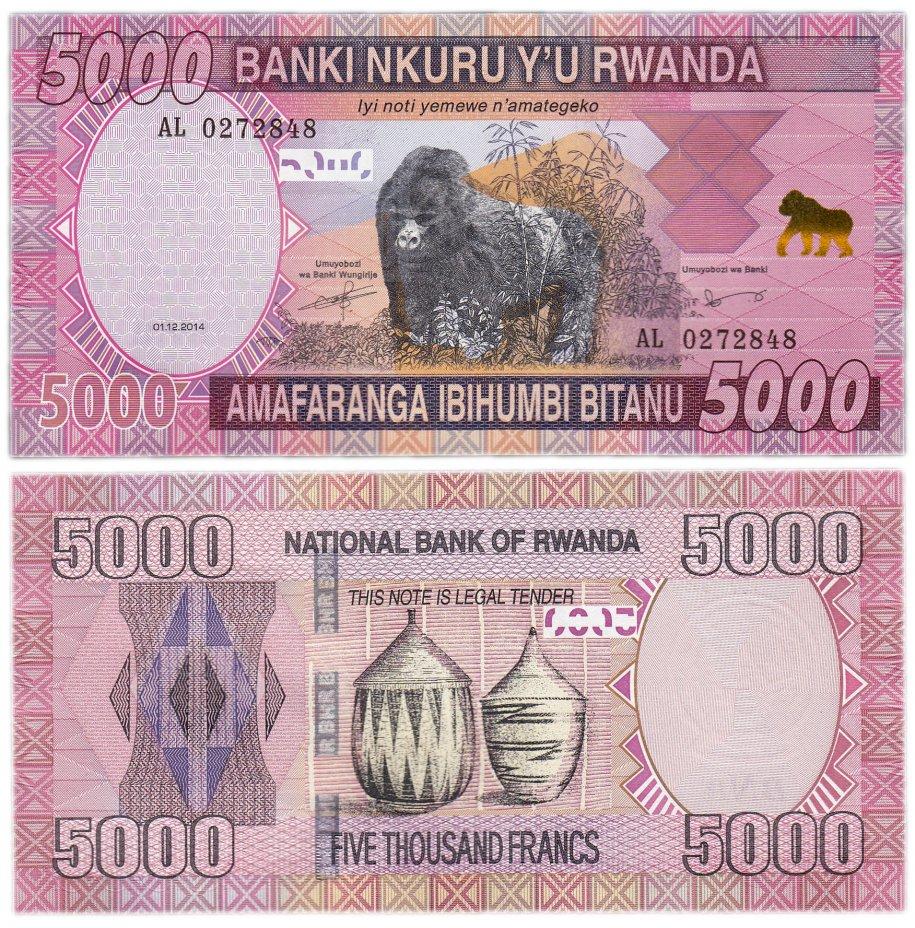 купить Руанда 5000 франков 2014 (Pick 41)