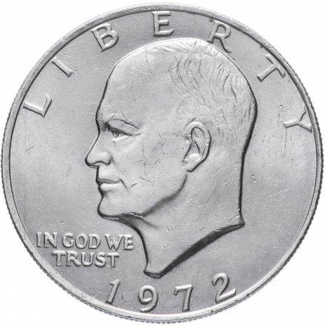 """купить США 1 доллар 1971-1974 """"Эйзенхауэр"""""""