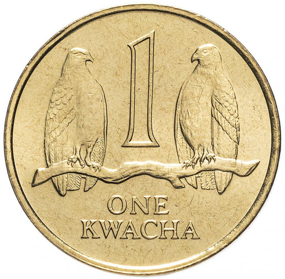 купить Замбия 1 квача (kwacha) 1992