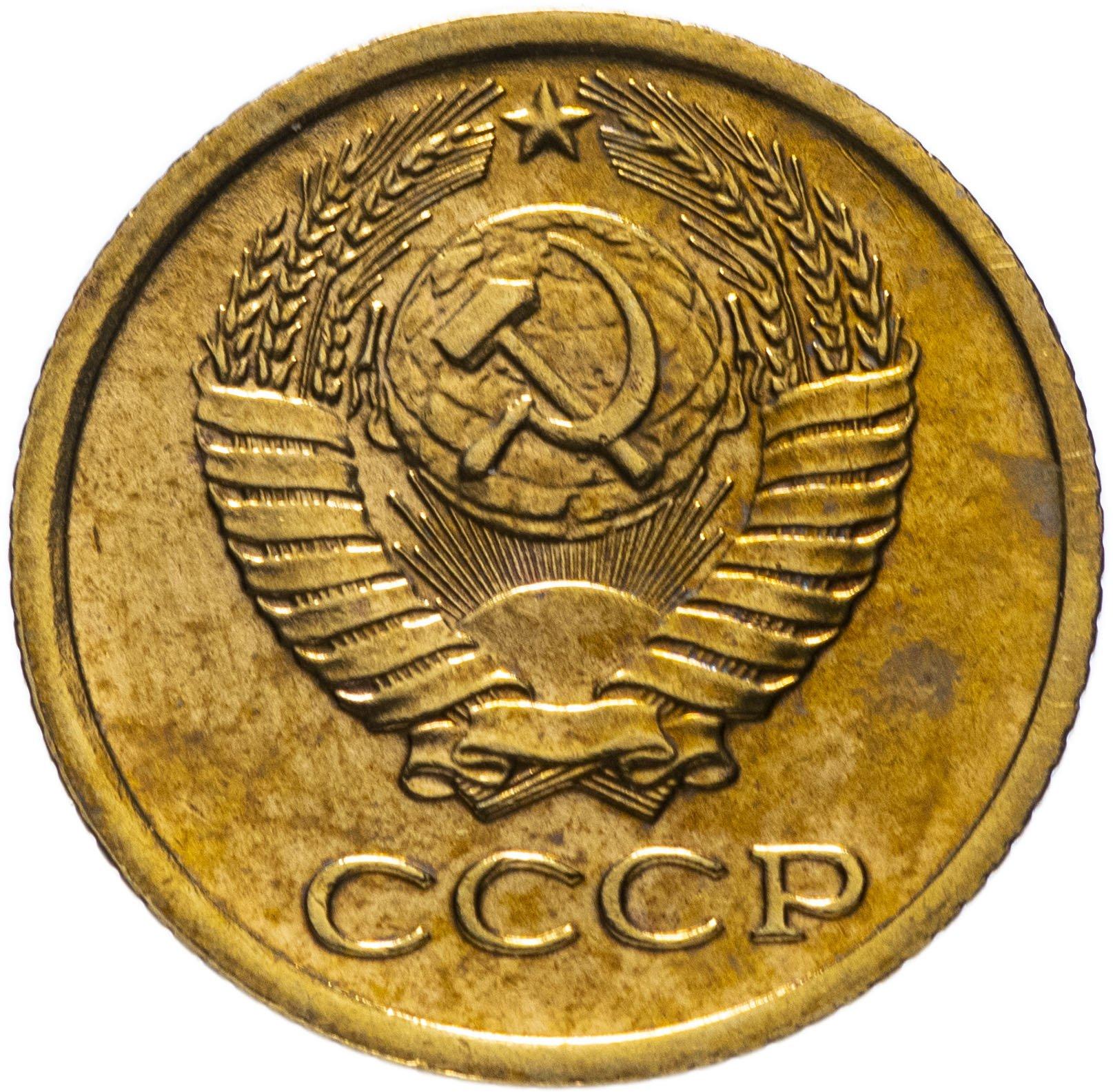 монеты ссср россии картинки видно, что