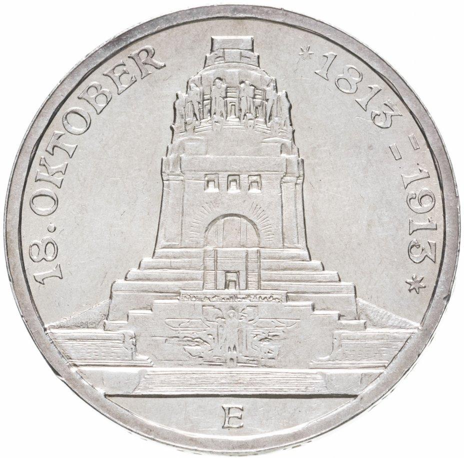 """купить Германская Империя 3 марки (mark) 1913 """"100 лет Битве народов"""""""