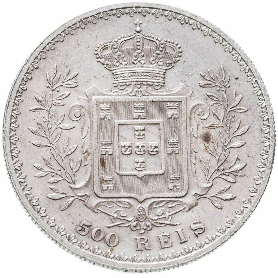 купить Португалия 500 рейс (reis) 1896