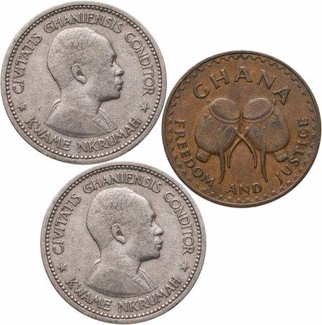 купить Гана набор из 3-х монет 1958-1967