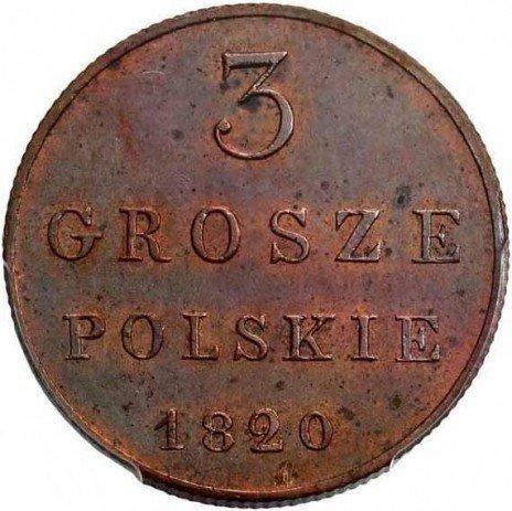 купить 3 гроша 1820 года IB