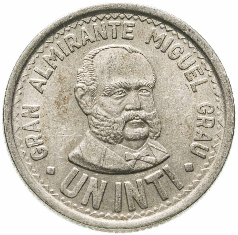 купить Перу 1инти (inti) 1985