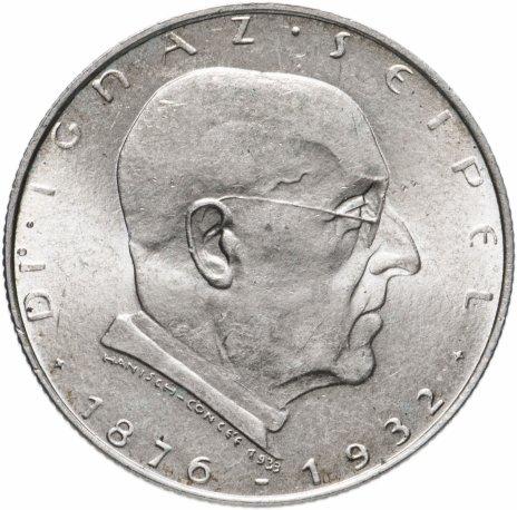 """купить Австрия 2 шиллинга 1932 """"Игнац Сейпель"""""""