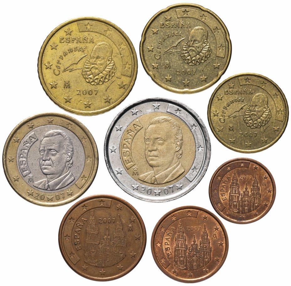 купить Испания полный годовой набор евро для обращения 2007 (8 штук, VF-XF)