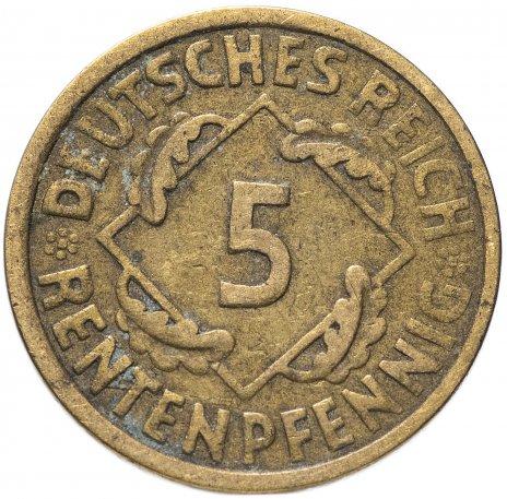купить Германия 5 пфеннигов (рентенпфеннигов, rentenpfennig) 1923-1924
