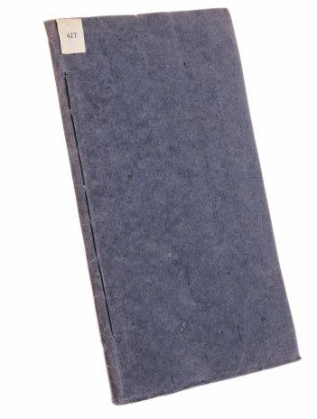 """купить """"Объяснение Всенощного бдения"""", бумага, печать, издание Е.И.Коноваловой, Российская Империя, 1901 г."""