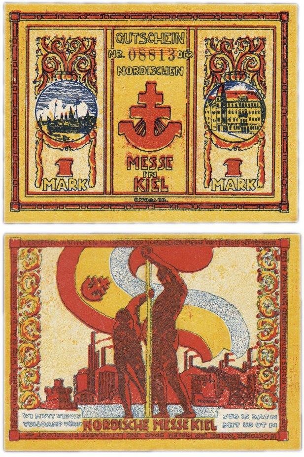 """купить Германия (Шлезвиг-Гольштейн: Киль) 1 марка 1921 """"Северная ярмарка в Киле"""""""
