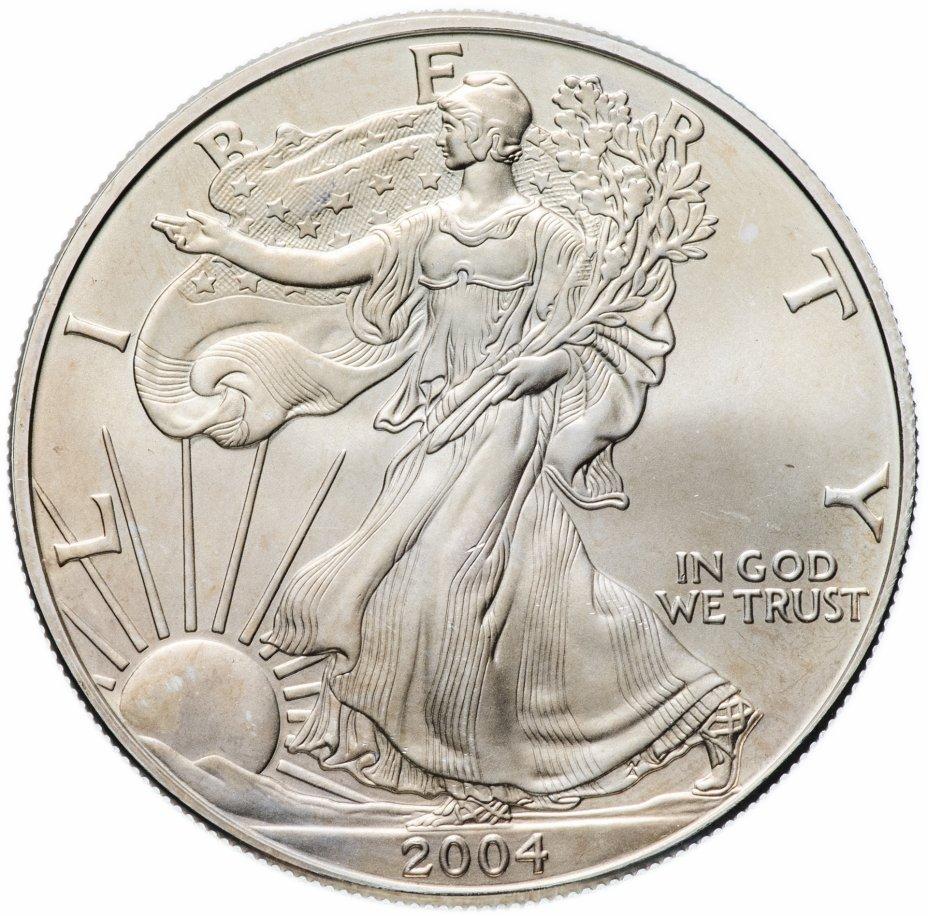 """купить США 1 доллар 2004 """"Шагающая свобода"""""""
