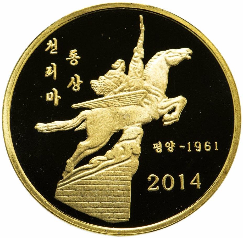 "купить Северная Корея 10 вон (won) 2014 Монумент ""Чхоллима"""
