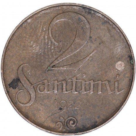 купить Латвия 2 сантима 1922
