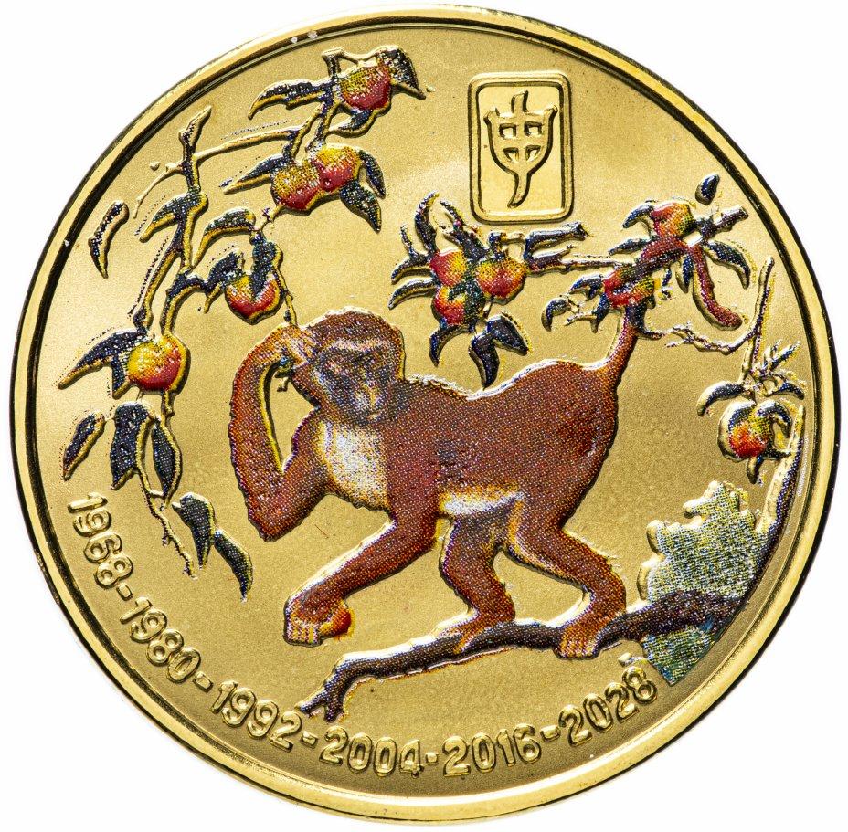 """купить Северная Корея 20 вон 2010 """"Китайский гороскоп - год обезьяны"""""""