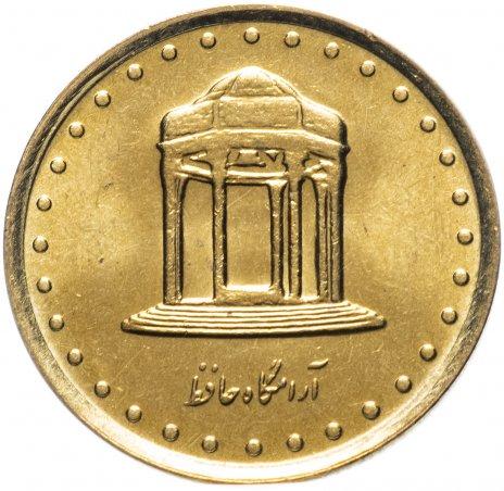 купить Иран 5 риалов (rials) 1992-1999