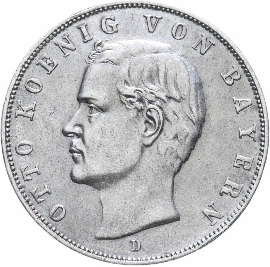 купить Германская Империя, Бавария 3 марки 1913 D