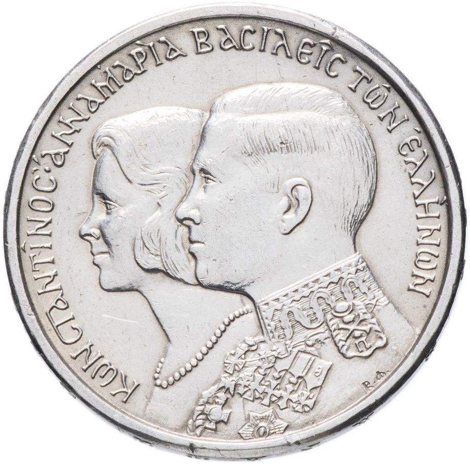 купить Греция 30 драхм (drachmai) 1964 Королевская свадьба