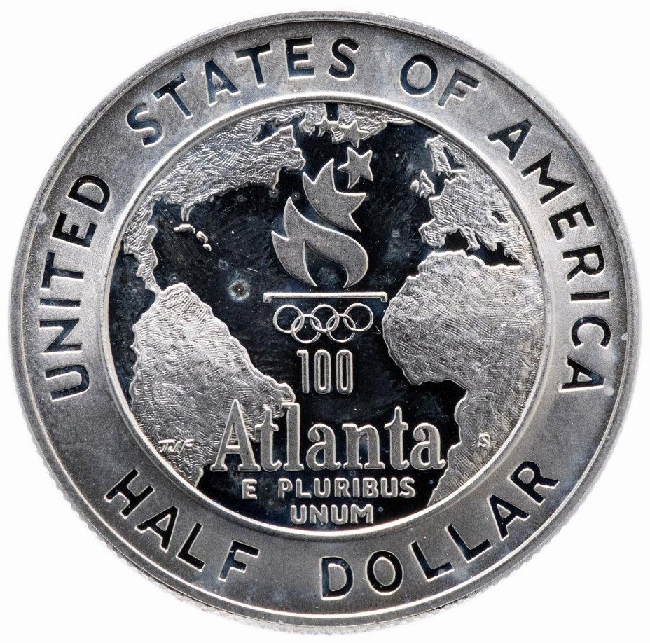 """купить США 1/2 доллара (50 центов, half dollar) 1995 S """"XXVI летние Олимпийские Игры, Атланта 1996 - Баскетбол"""""""