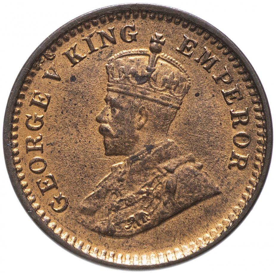 купить Индия (Британская) 1/12 анны (anna) 1917