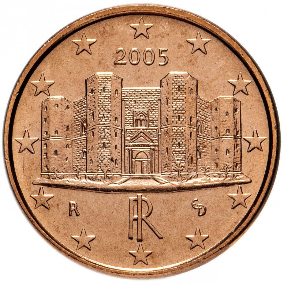 купить Италия 1 цент (cent) 2005
