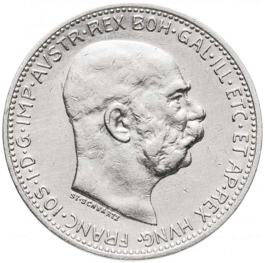купить Австрия 1 крона (crown) 1913