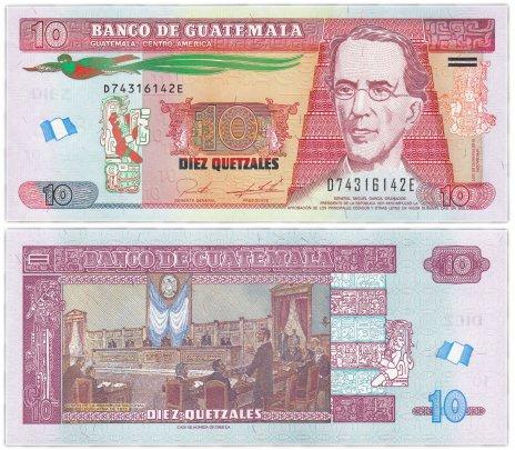 купить Гватемала  10 кетцаль 2017 (Pick 123A)